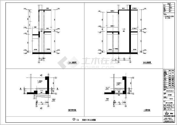 赣州32层混凝土剪力墙结构住宅楼建筑施工图
