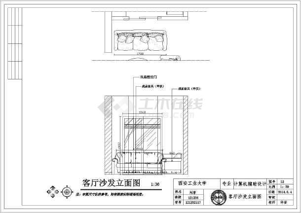 •平面布置图•室内施工图•设计施工图•地面铺装&