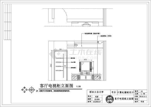平面布置图• 室内施工图• 设计施工图• 地面铺装&