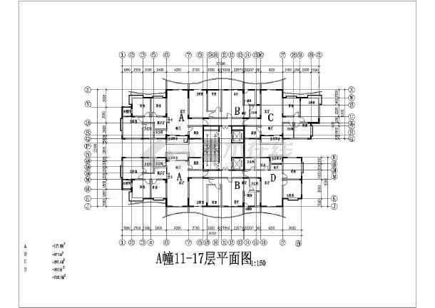 x7设计图
