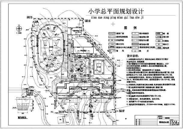 管线综合图_基础综合图大全免费下载手绘管线ui设计教程图片