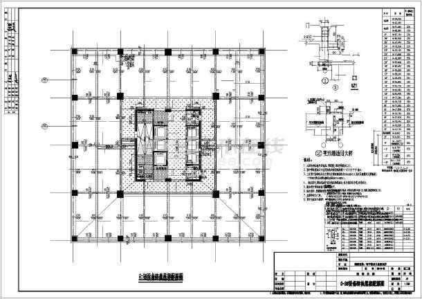 27层框架剪力墙结构商务写字楼及框架商铺结构图