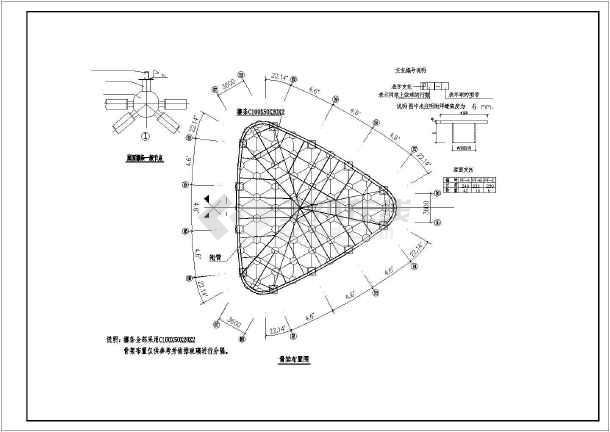 某三角形屋面网架结构设计施工图纸