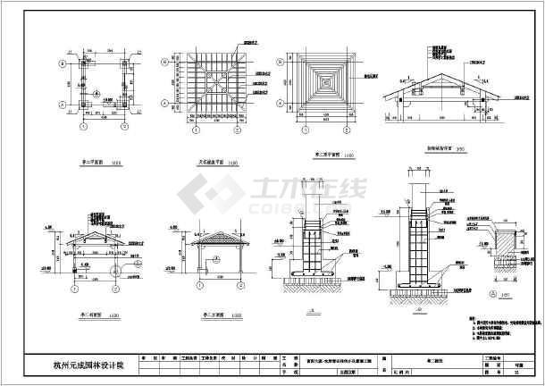 所属分类:  园林设计图     小区cad平面图     亭子设计图    共1张