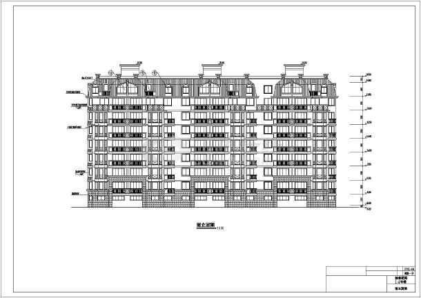 某单位七层短支剪力墙结构住宅楼建筑设计施工图