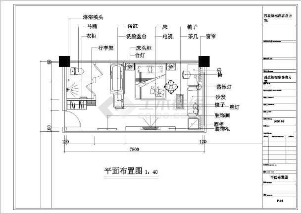 农村瓦房室内装修设计