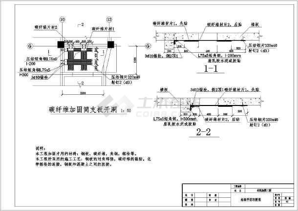 钢结构楼板图纸