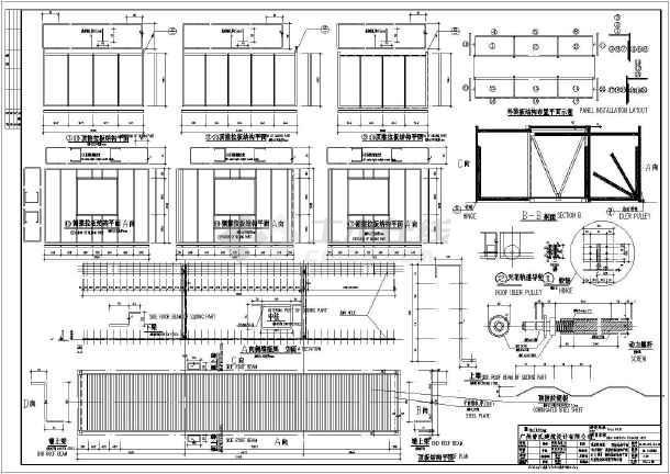 轻钢结构别墅施工图 轻钢结构施工图 轻钢结构雨棚施工图  所属分类
