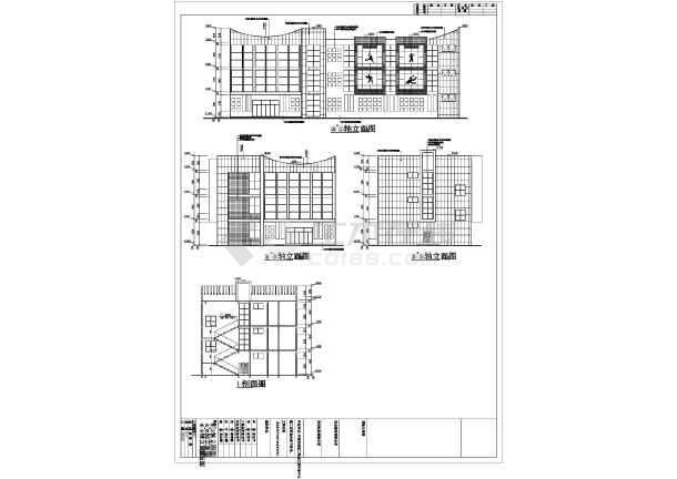 某地三层框架结构体育活动中心建筑设计施工图纸