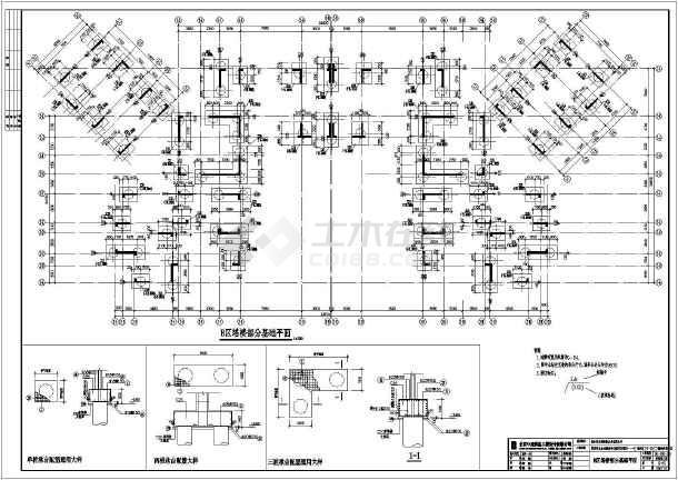 基础及地梁平面,塔楼部基础平面,墙柱定位及配筋,顶板梁结构平面图