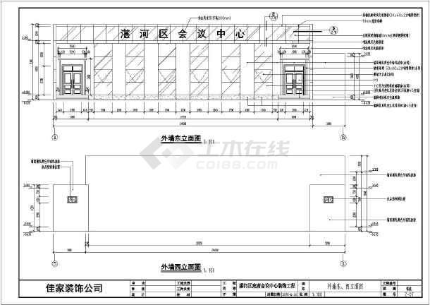 某政府会议厅室内装修及电气设计施工图