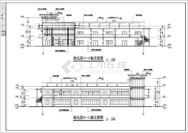 某地二层框架结构六班幼儿园建筑施工图,一层设有办公,餐厅,幼儿教室图片