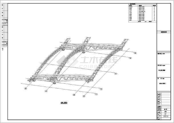 主席台挑棚(网架造型)结构图