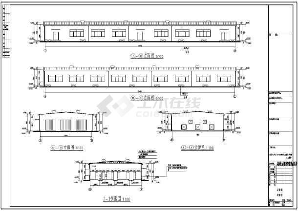 单层钢结构厂房设计图纸(兔舍)