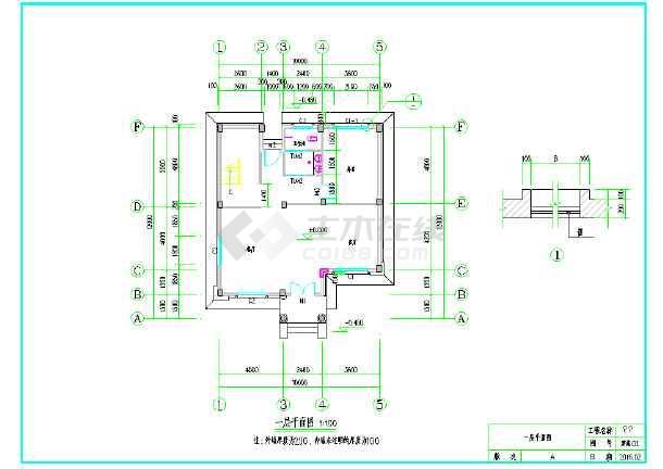 两层半农村私房建筑,结构设计施工图纸