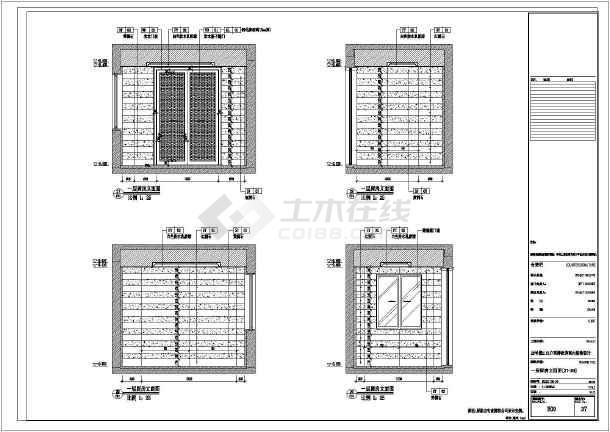 欧式a别墅两层大别墅室内精装修全套施工图(含别墅实景横高清沥图片