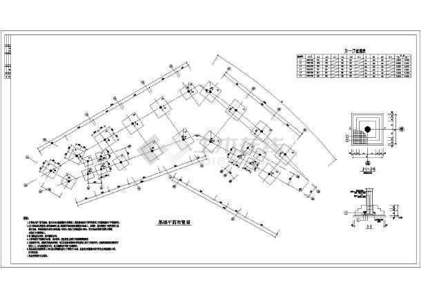 某標志性售樓部框架結構設計施工圖