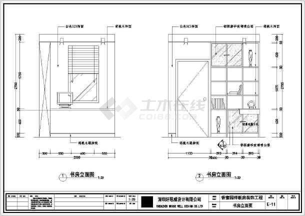 160平米五室两厅两卫一阳台结构图