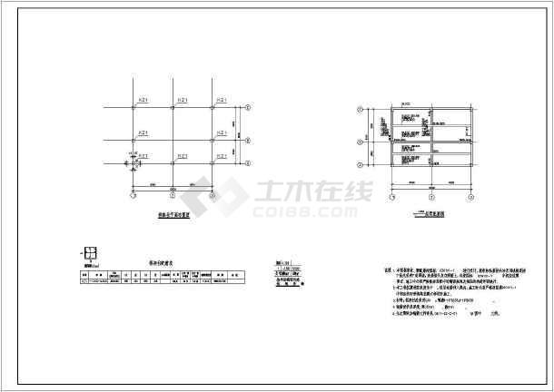 钢筋砼框架结构充瓶房设计施工图,包括建筑设计说明,充瓶房平,立,剖面