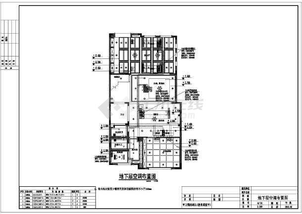 某三层别墅多联机空调系统暖通设计图