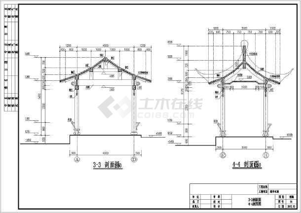 钢筋混凝土结构,外观为仿古式,图纸含设计说明,平面图,立面图,5个剖面
