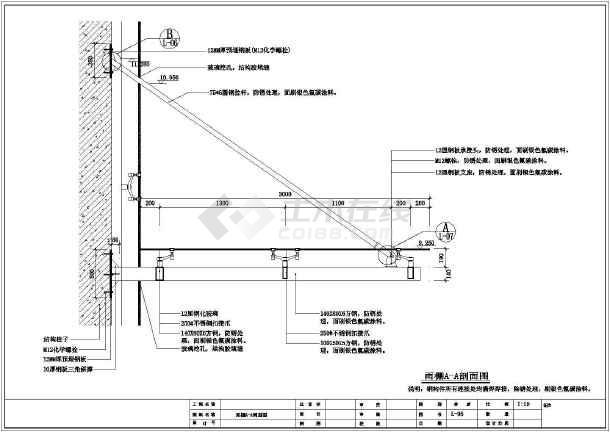 结构雨蓬全套图纸,节点齐全,包含雨篷(钢梁,玻璃,扣接爪,拉杆)平面图