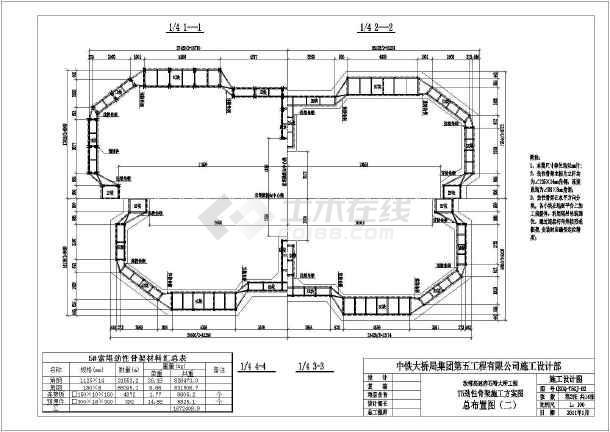 某设计院设计高塔斜拉桥劲性骨架施工全套图纸