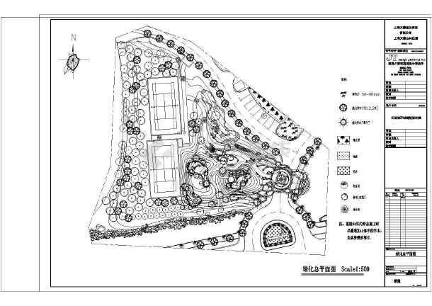 上海大豪山林别墅入口山体景观设计施工图
