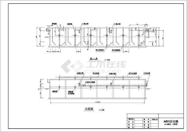 abr厌氧反应器平面图剖面图及立面图_cad图纸下载
