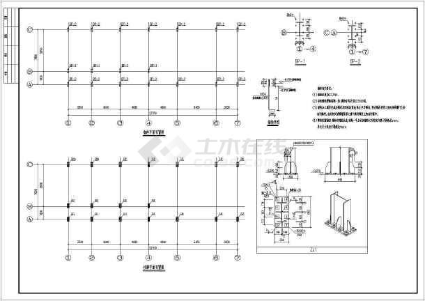 某地区两层钢框架餐厅结构设计施工图纸