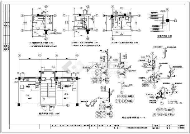 【浙江】某多层住宅楼给排水设计图-图2