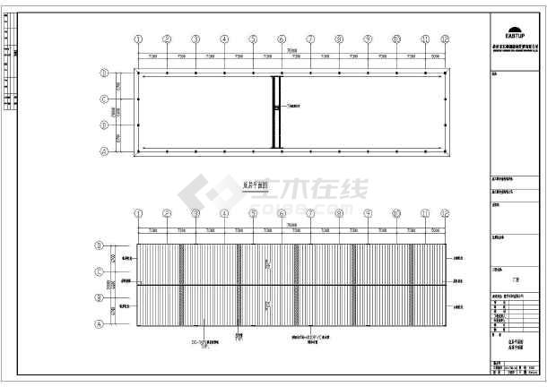 育兴某地区石材有限公司方案四结构设计施工图-图2
