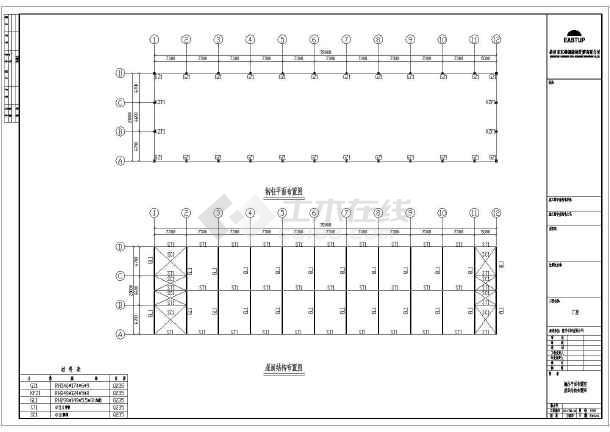 育兴某地区石材有限公司方案四结构设计施工图-图3