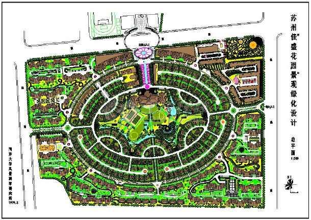 【苏州】佳盛花园景观绿化设计总平面设计图纸