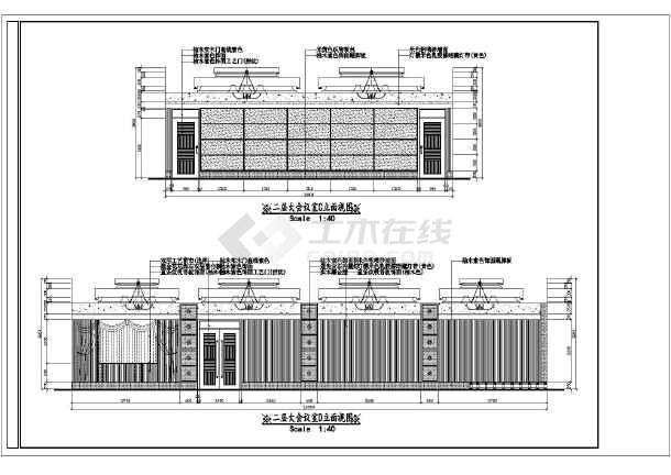 某地酒店大会议室装修设计节点详图图片