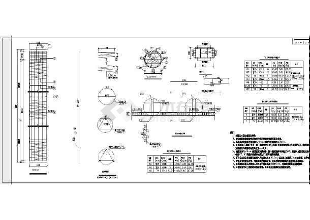 圆形桩板式挡墙配筋及结构图(共计5张图)