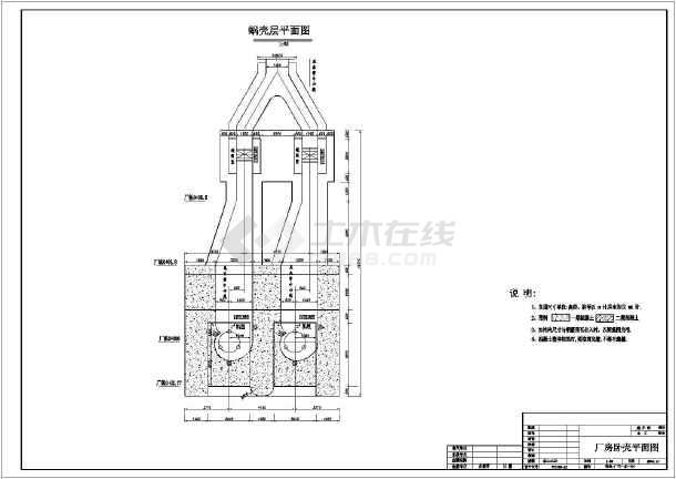 电站工程 某水电站发电厂房结构布置及钢筋