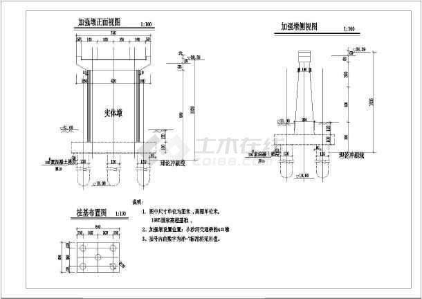 16米跨薛城小沙河生产桥结构布置图
