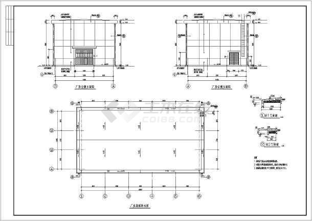 结构缝平面布置形式