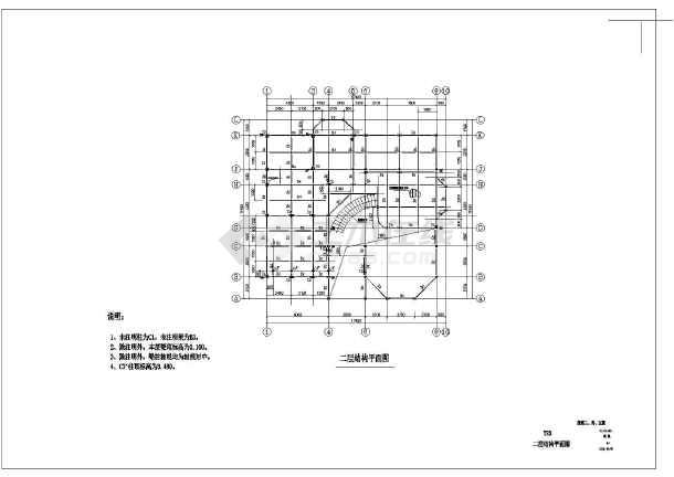 某三层钢框架结构别墅设计施工图纸