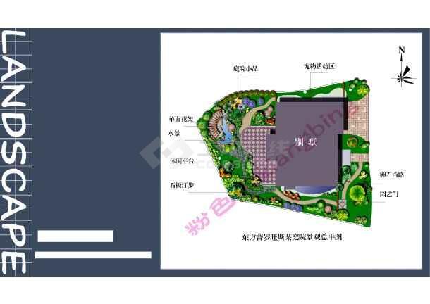 图纸 园林设计图 小品及配套设施 亭子与廊设计图 别墅庭院景观方案2