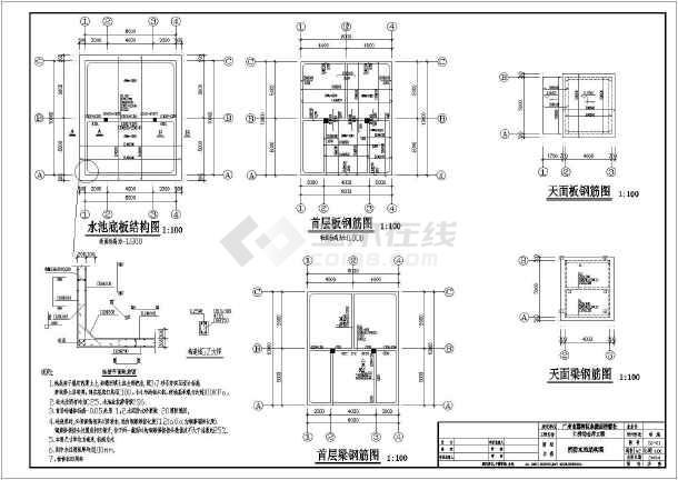 广东某消防水池建筑结构设计施工图