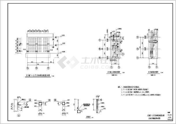 某地木工实验室反力墙结构设计施工图_cad图结构图纸建筑图片