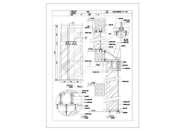 结构构造设计详图,内容包括与石材收口结点图,%%u 铝合金平开窗横剖图
