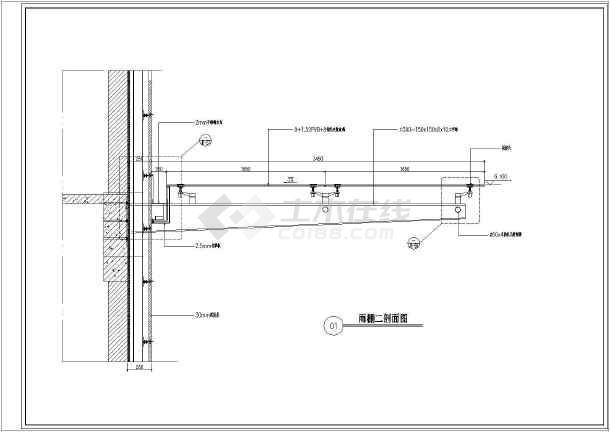 结构施工图,图纸包括:雨棚平面图分格图,雨棚吊顶面分格图,雨棚剖面图