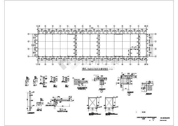 某单层砼柱钢梁厂房结构设计施工图