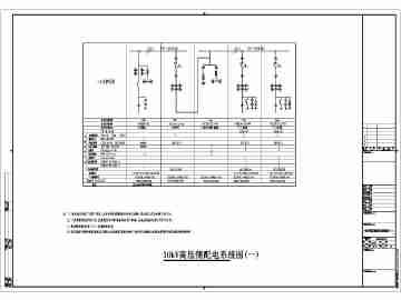 某小区变配电室平面图及系统图设计