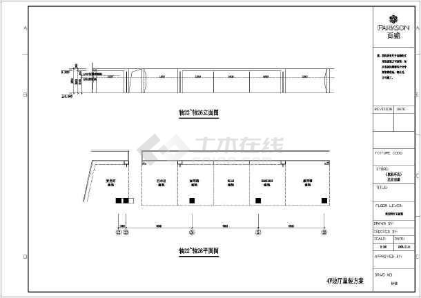 北京四层框架结构商场室内装修设计施工图_cad图纸