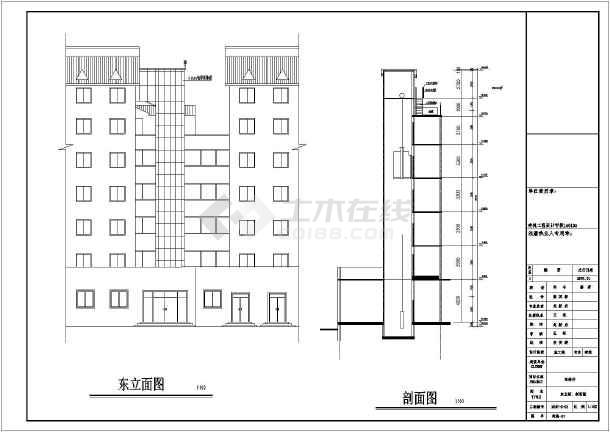 某24米电梯井结构全套钢结构施工图