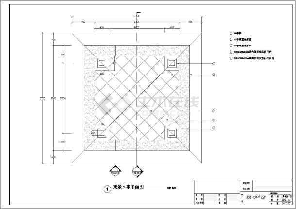 某小区四角防腐木景观亭设计施工图